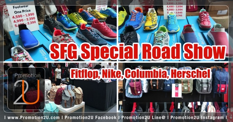 Promotion SFG Special Road Show Nike,Herschel,Columbia,Granite gear, FitFlop,TOMS,Native,ButterflyTwists Sale