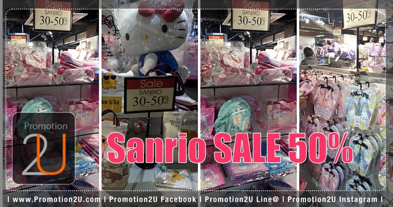 Promotion Sanrio Sale up to 50 Off  Sep 2017