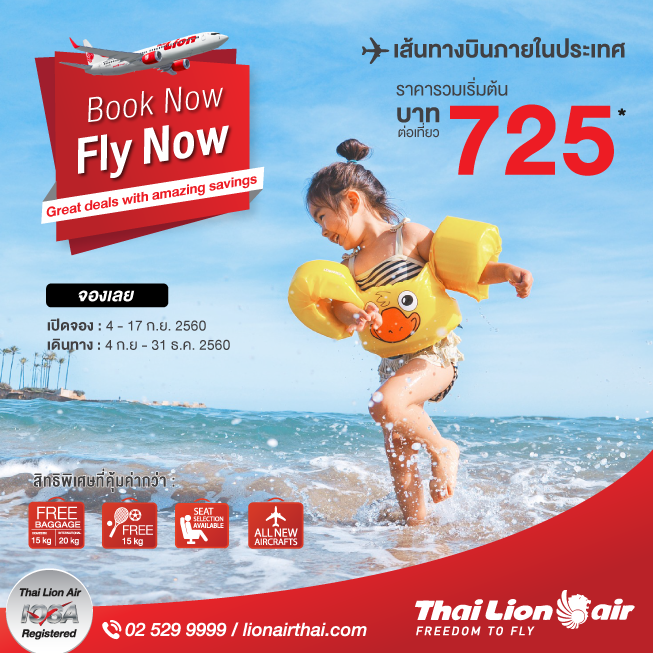 Promotion Thai Lion Air 2017 Book Now Fly Now Fly Started 725 FULL