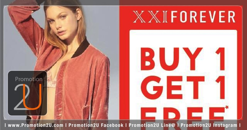 Promotion XXI Forever Buy 1 Get 1 Free Only Central Ladprao