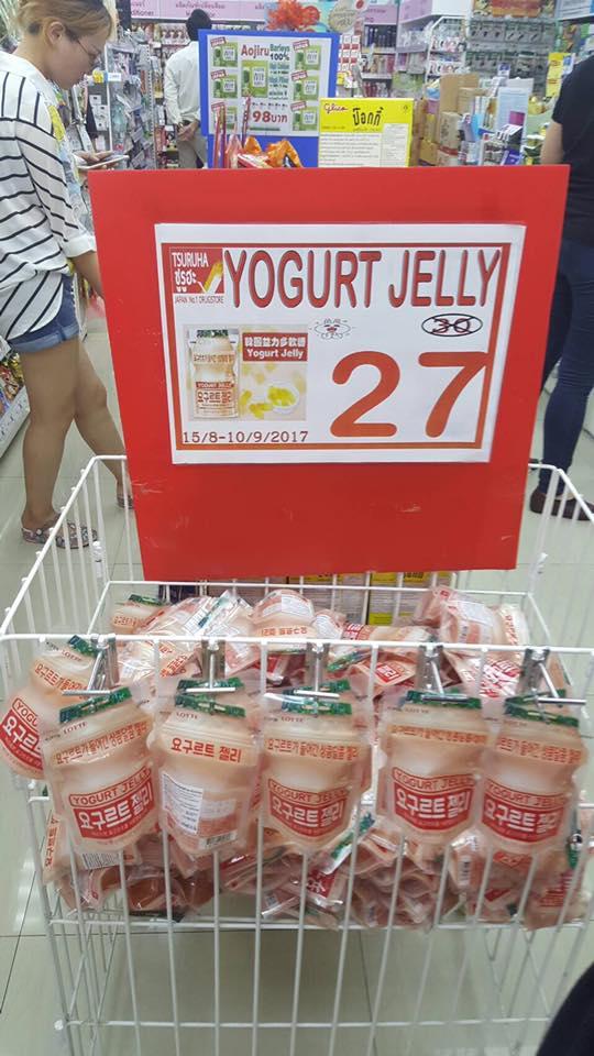 promotion-Tsuruha-yakult-jelly-27-baht-Comeback-Again P03