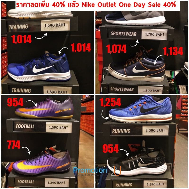 Promotion nike outlet one day sale add on 40 for all items PRICE