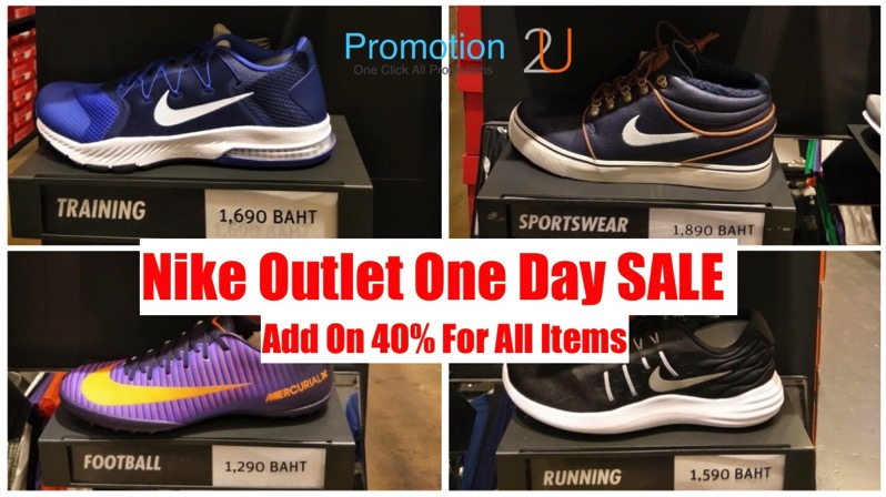 Promotion nike outlet one day sale add on 40 for all items