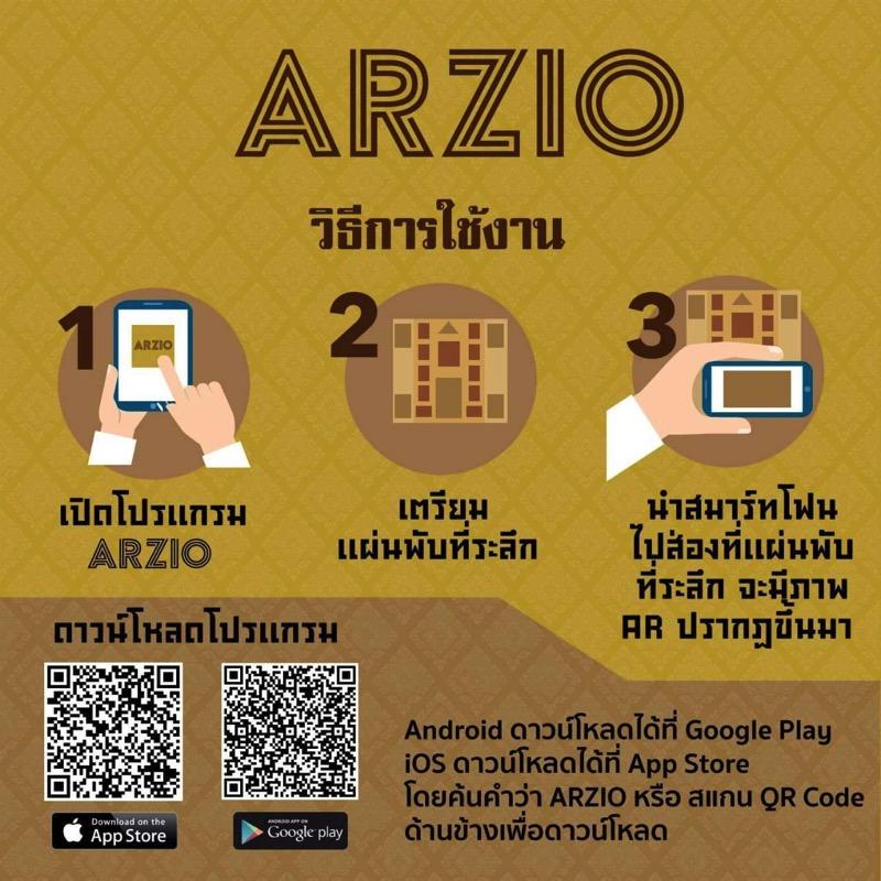 King Rama 9 Brochure ARZIO