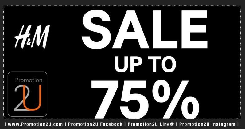 Promotion H&M Final Sale up to 75% [Oct.2017]