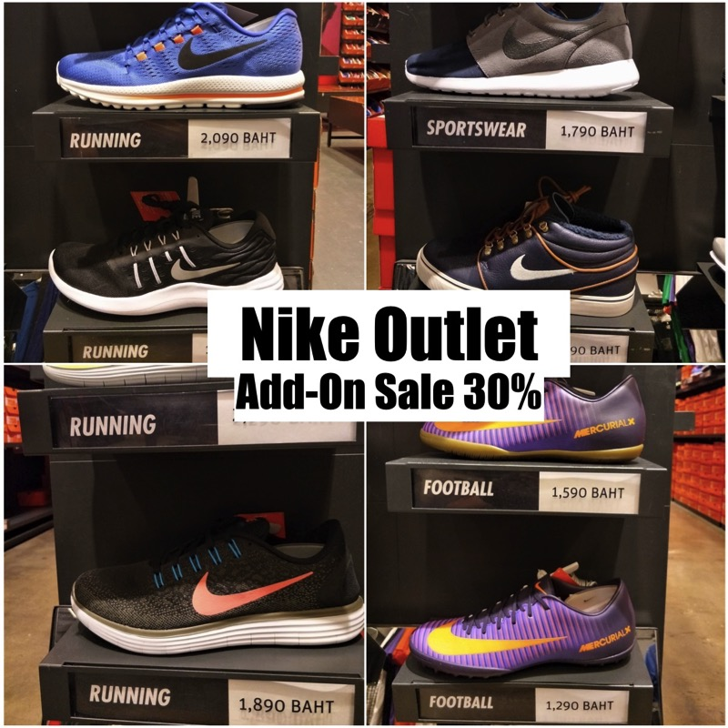 Promotion Nike Outlet Add On 30% For All Items [Oct.2017]