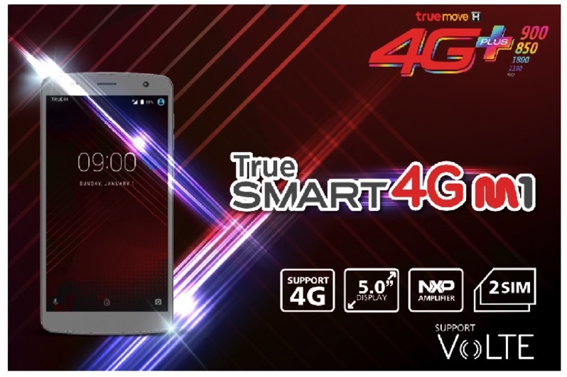 Promotion TrueMove H Prepay 4G Smartphone Special Price at 7 Eleven True Smart 4G 3 5 Hybrid