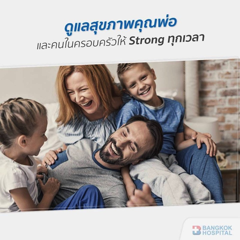 Promotion Bangkok Hospital Father s Day 2017 FULL