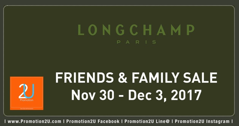 Promotion Longchamp Friends and Family Sale 2017 Sale up to 90 Off