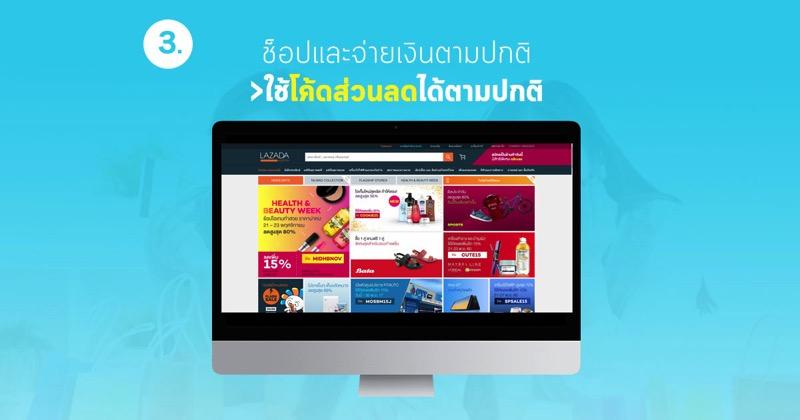 Promotion MyCashback Shop Online Get Cashback P06