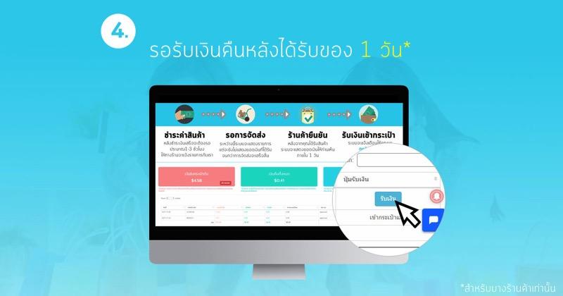 Promotion MyCashback Shop Online Get Cashback P07