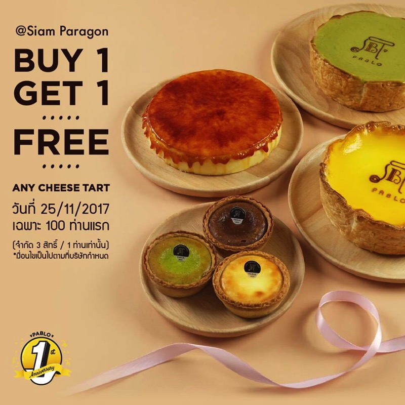 Promotion Pablo Cheesetart Buy 1 Get 1 Free FULL