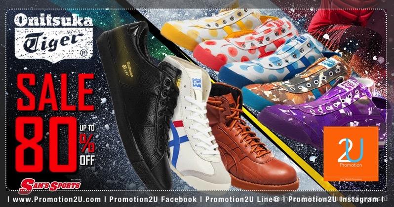 Promotion Sams Sports Outlet Sale Onitsuka Tiger Sale up to 80 off Nov 2017