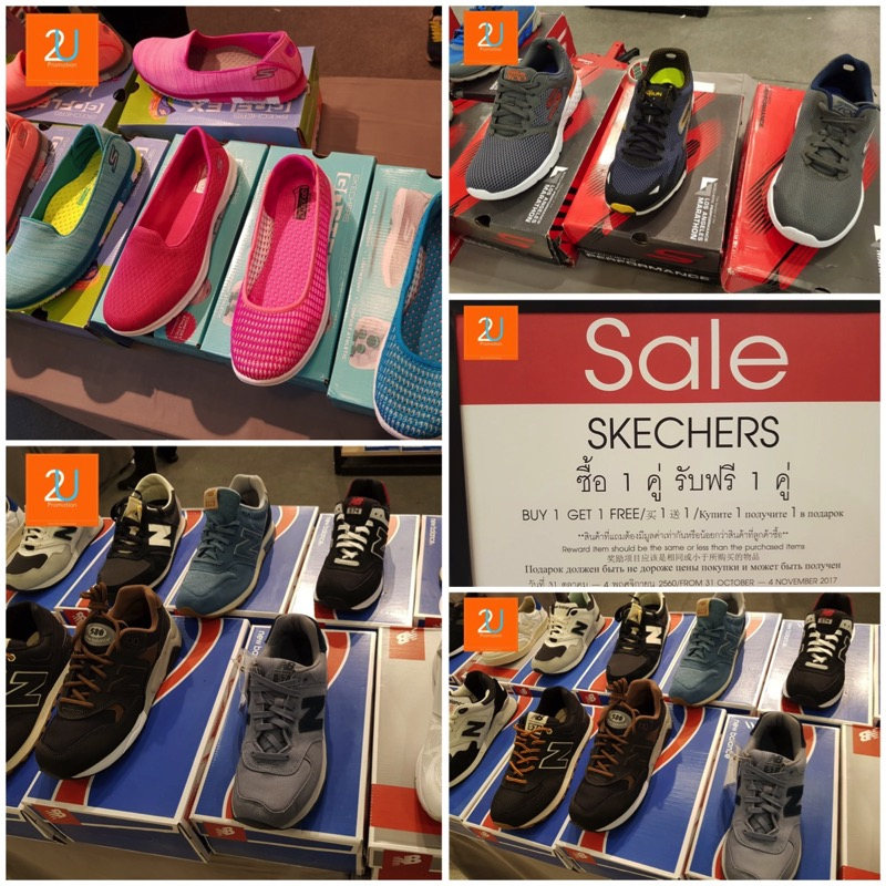 Promotion Skecher and New Balance Buy 1 Get 1 Free FULL