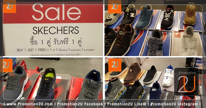 Promotion Skecher and New Balance Buy 1 Get 1 Free