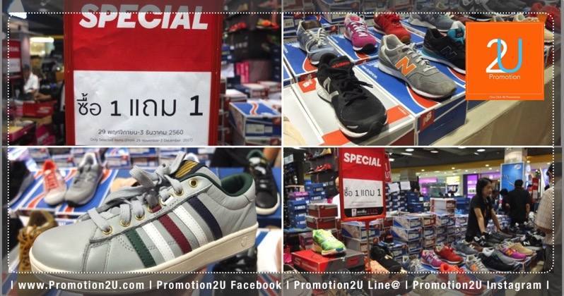 Promotion Skechers New Balance K Swiss Buy 1 Get 1 Free  Sports Mall