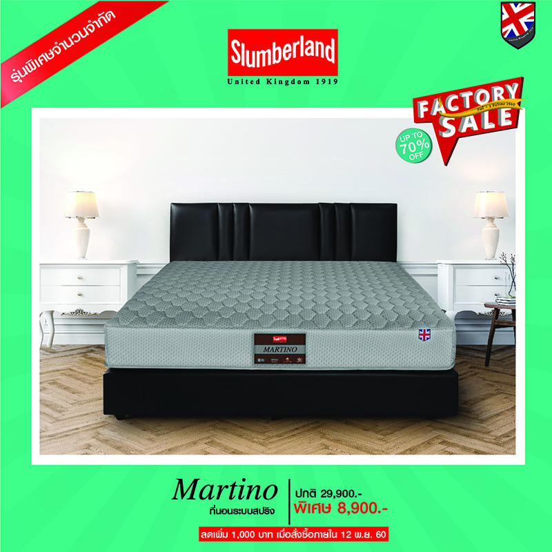Promotion Slumberland Factory Sale up to 70 Off Nov Dec 2017 Martino