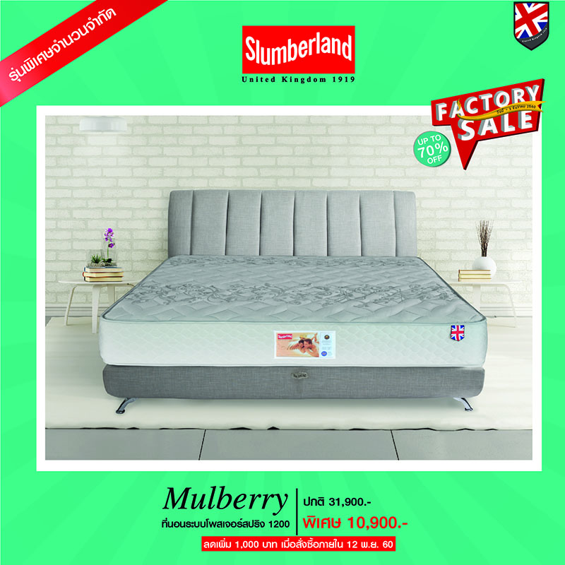Promotion Slumberland Factory Sale up to 70 Off Nov Dec 2017 Mulberry