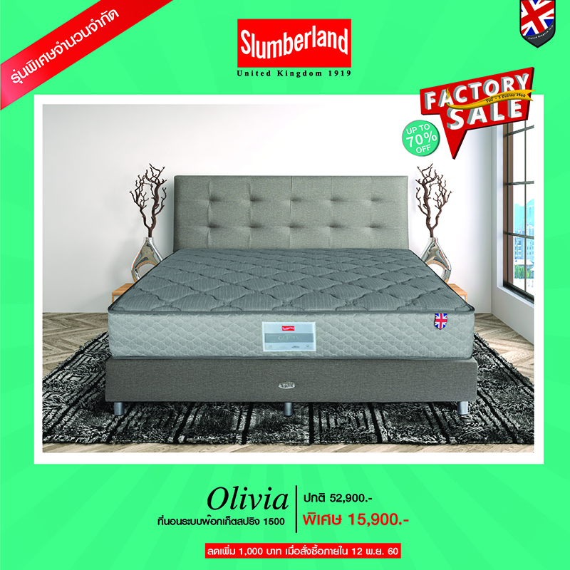 Promotion Slumberland Factory Sale up to 70 Off Nov Dec 2017 Olivia