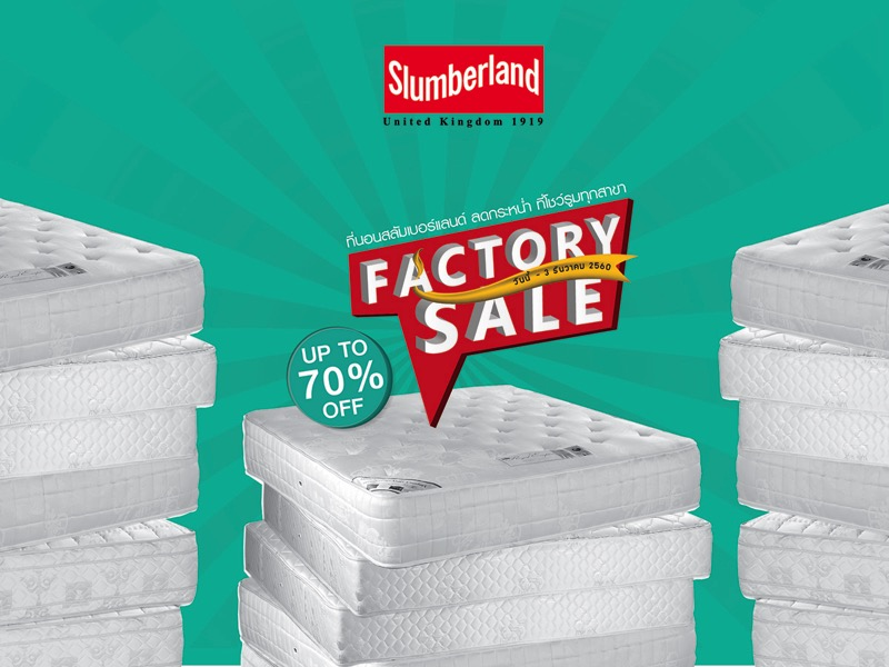 Promotion Slumberland Factory Sale up to 70 Off Nov Dec 2017 P01