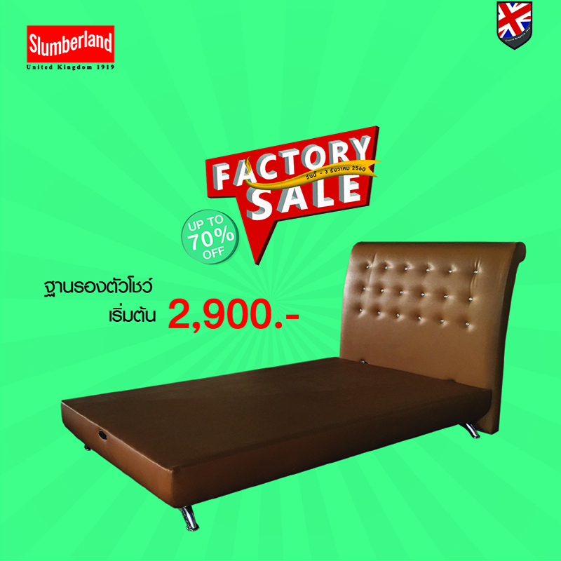 Promotion Slumberland Factory Sale up to 70 Off Nov Dec 2017 P03