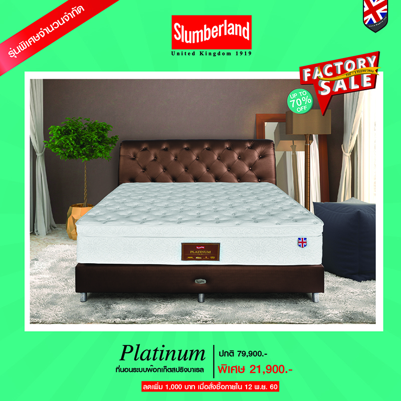 Promotion Slumberland Factory Sale up to 70 Off Nov Dec 2017 Platinum