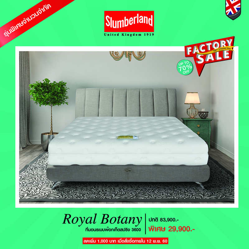 Promotion Slumberland Factory Sale up to 70 Off Nov Dec 2017 RoyalBotany