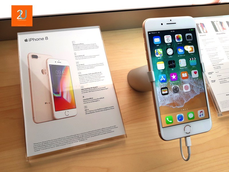 Promotion TrueMove H iPhone 8 and iPhone 8 Plus Special Discount up to 6000 P05