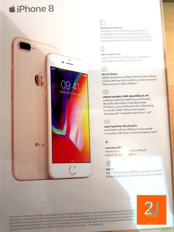 Promotion TrueMove H iPhone 8 and iPhone 8 Plus Special Discount up to 6000 P06