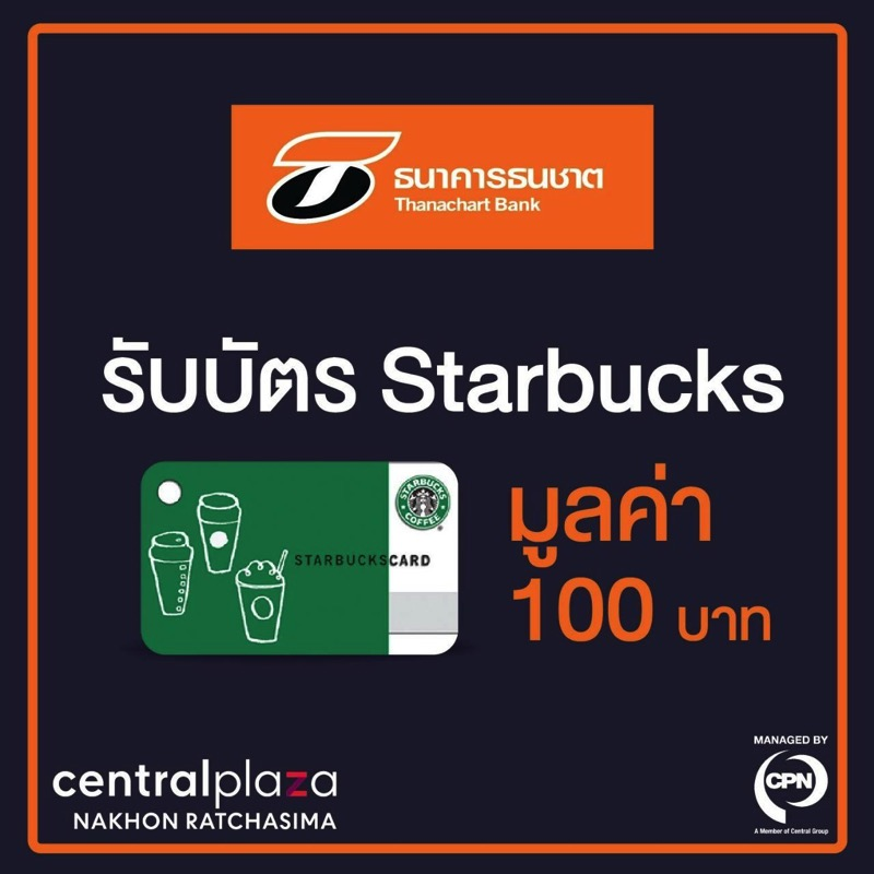 Promotion grand opening central nakon ratchasima P10