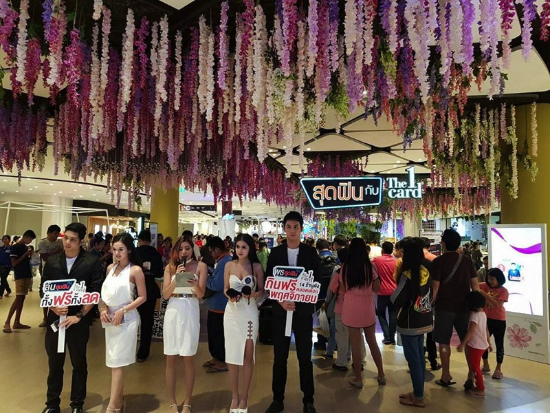 Promotion grand opening central nakon ratchasima P14