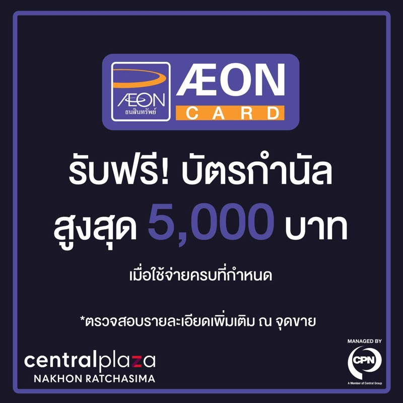 Promotion grand opening central nakon ratchasima P9
