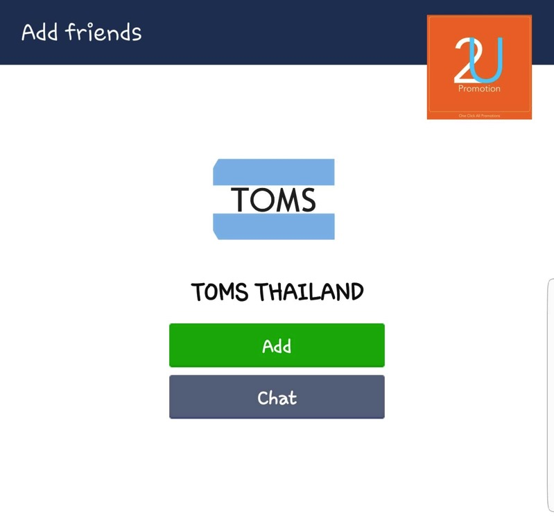 Coupon Promotion TOMS Buy 2 Get Only 18 Baht P03