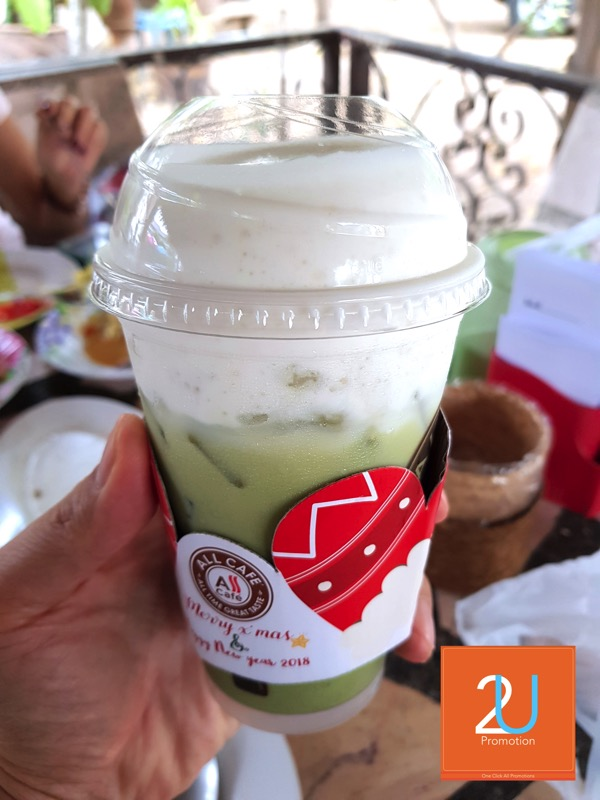 Promotion 7 Eleven Cheese Tea P03