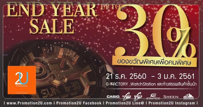 Promotion CASIO End Year SALE 2017 Sale up to 30 Off P01