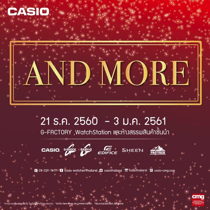 Promotion CASIO End Year SALE 2017 Sale up to 30 Off P03