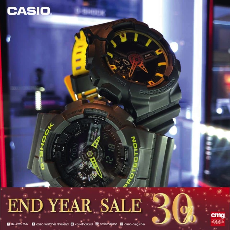 Promotion CASIO End Year SALE 2017 Sale up to 30 Off P11