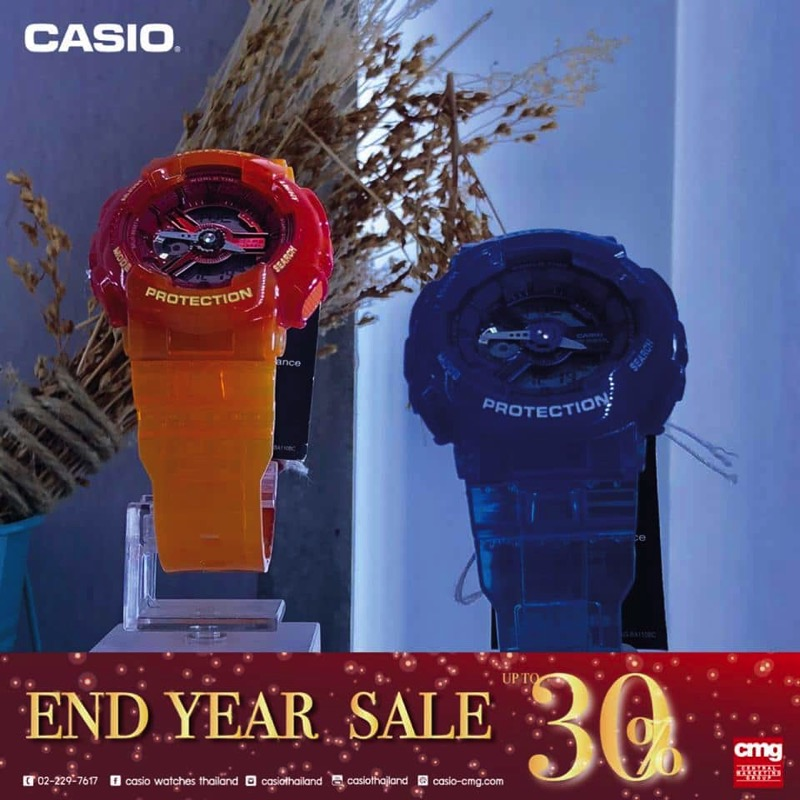 Promotion CASIO End Year SALE 2017 Sale up to 30 Off P14