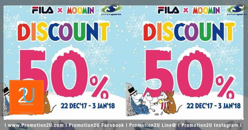 Promotion FILAxMOOMIN Discount 50 Off  SuperSports