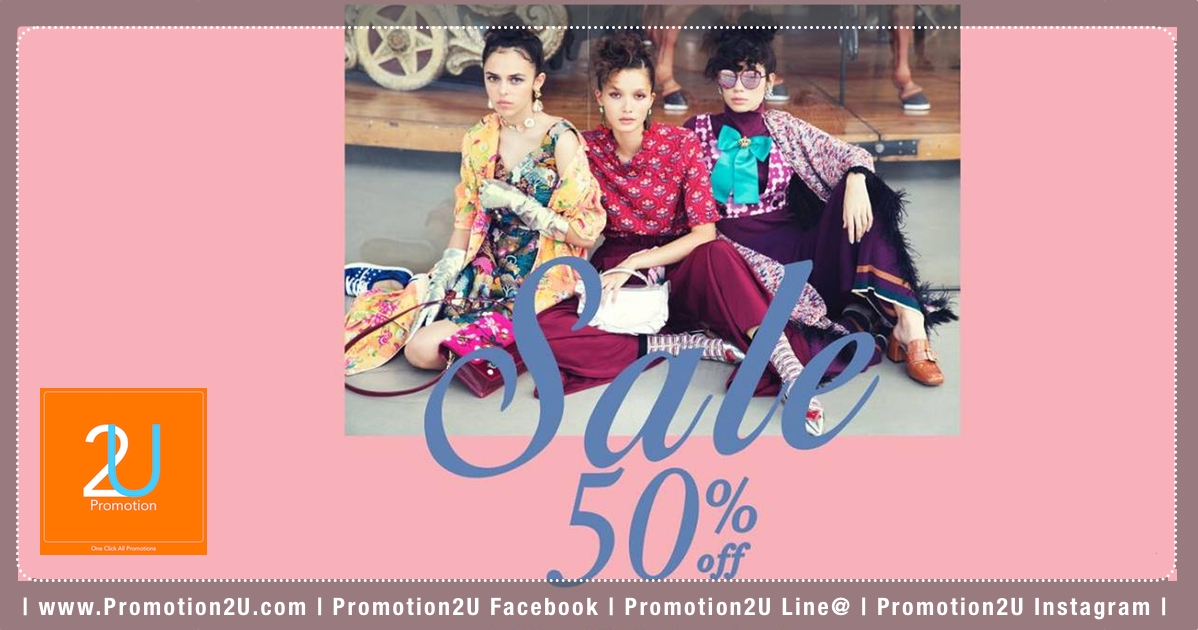 Promotion Lyn Around End of Season Sale up to 50 off Dec 2017