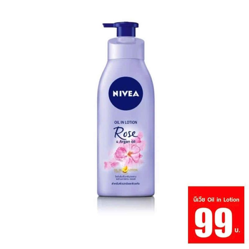Promotion Nivea Oil in Lotion Sale Only 99 Baht at Lazada Rose 1