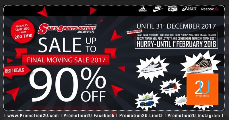 Promotion Sams Sports Outlet Final Moving Sale up to 90 Off FULL