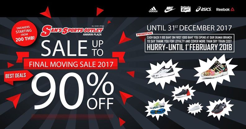 Promotion Sams Sports Outlet Final Moving Sale up to 90 Off P01