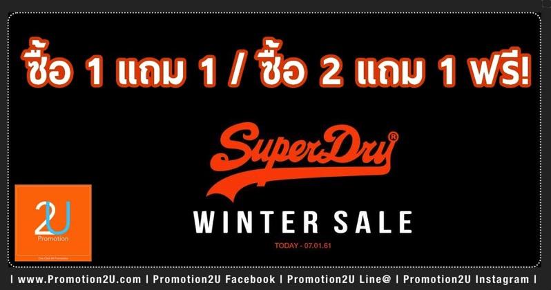 Promotion Superdry Winter Sale 2017 Buy 1 Get 1 Free