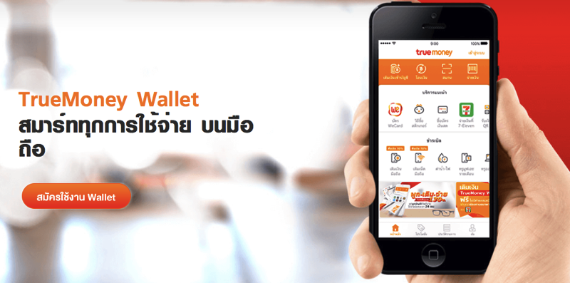 Promotion True Money Wallet Bill Payment by Credit Card P08