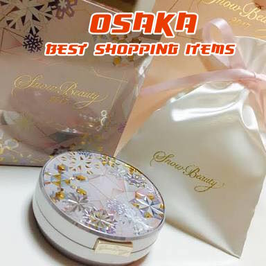 Tips to Trip by Promotion2u OSAKA Best Shopping Items P07