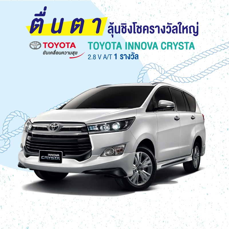Promotion central plaza mahachai P05