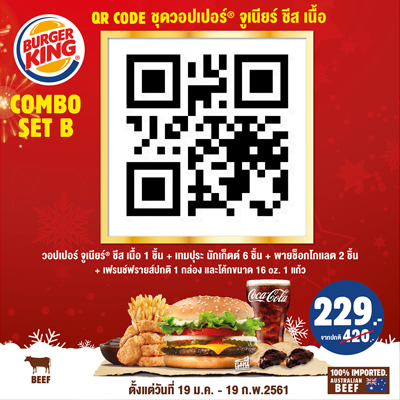 Coupon Promotion Burger King Special Combo Set Save 45 P03