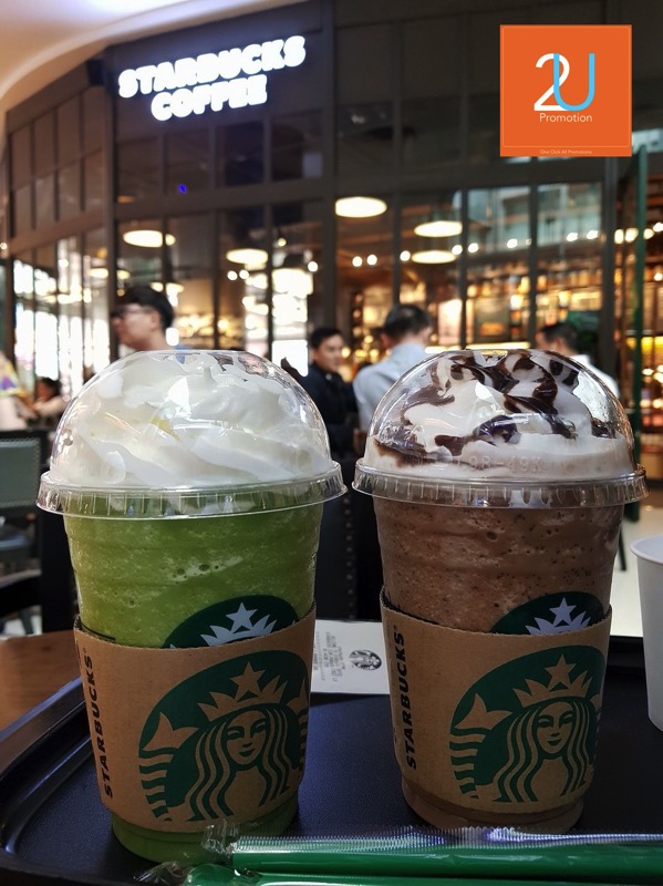 Coupon Promotion Starbucks Buy 1 Get 1 Free  Jan 2018 P01