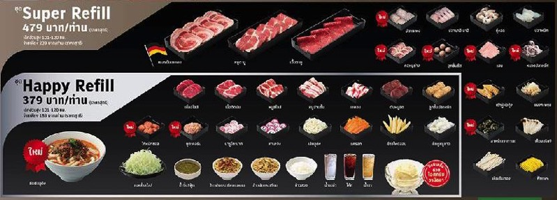 Promotion Bar B Q Plaza Refill 5 BBQ Plaza Buffet P3 Super Refill Menu